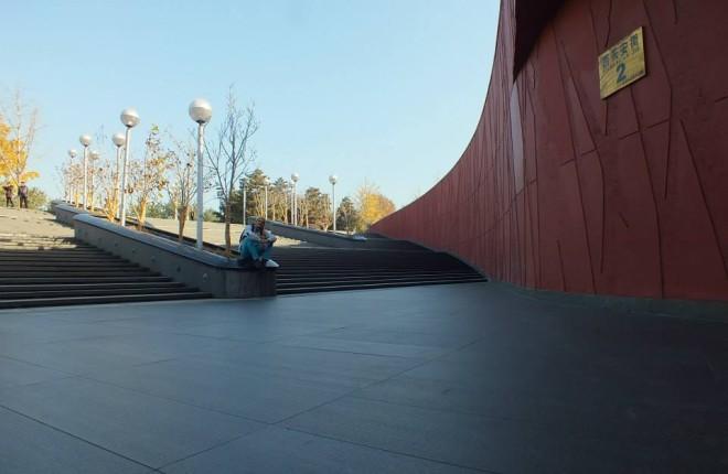 Viaje a china arquitectura concepci n for Requisitos para estudiar arquitectura
