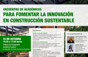 Encuentro de Académicos: Innovación en Construcción Sustentable
