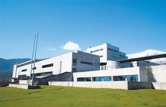 Campus Rector Ernesto Silva Bafalluy